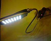Суперяркий USB светильник на 28 диодов с питанием 220 в