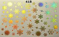 Слайдер дизайн (водная наклейка) для ногтей 41В