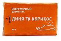 Батончик «Дыня и абрикос» ONUKA 40 грамм