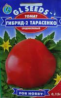 Семена томата Гибрид-2 Тарасенко (0,5 г) GL SEEDS