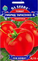 Семена томата Гибрид-6 Тарасенко (0,15 г) GL SEEDS