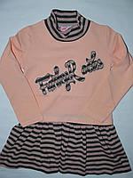 Платье трикотажное для девочки персикового цвета на рост 110-140