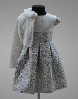 Нарядное детское платье, для девочки, болеро с длинным рукавом
