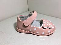 Туфли детские Apawwa р 20 -25  2 цвета супинатор