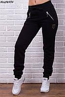 Женские теплые спортивные штаны 454 / черные