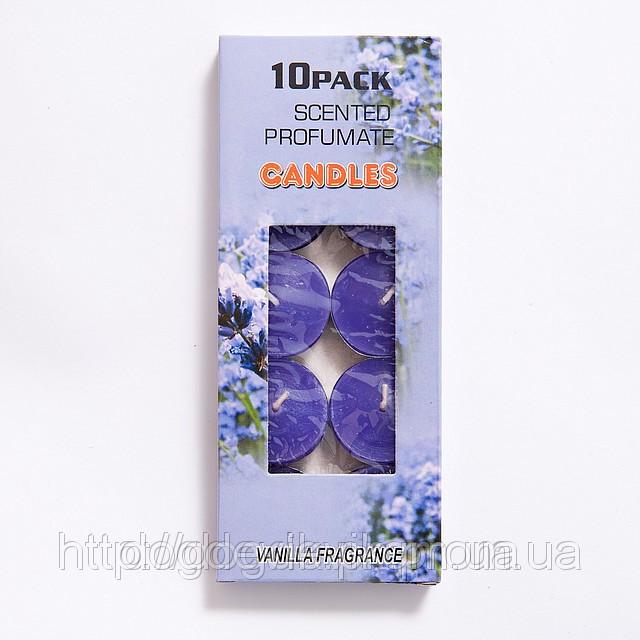 Свечи цветные плавающие без запаха фиолетовые (10 штук)