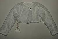 Болеро на девочку белое меховое 98-128 р.