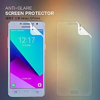 Защитная пленка Nillkin для Samsung Galaxy J2 Prime матовая
