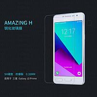 Защитное стекло Nillkin Anti-Explosion Glass для Samsung Galaxy J2 Prime