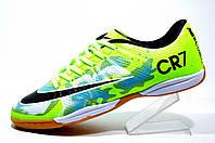 Бутсы футзальные Nike Mercurial CR7