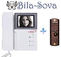 Комплект: черно-белый домофон V-4HP + блок вызова V-305, 400 ТВЛ, Viatec