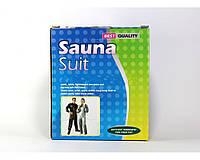Костюм с эффектом сауны Sauna Suit: L, XL, XXL, 100% винил 0,17 мм, куртка, штаны