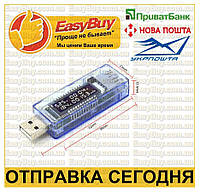 USB тестер емкости до 20V Keweisi KWS V20+ Тестер силы тока, напряжения, мощности и емкости Keweisi kws-v20