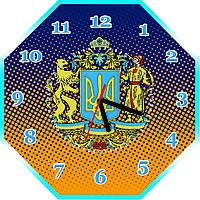 Настенные часы с большим гербом Украины