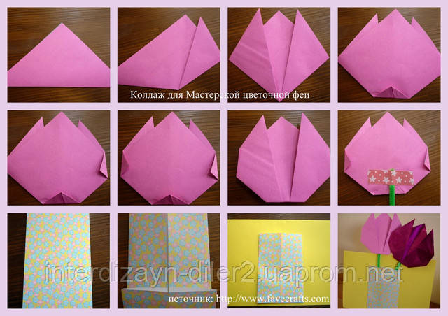 Как сложить из бумаги цветок
