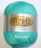 Пряжа для вязания Роксолана Визель, зеленая бирюза
