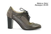 Туфли от производителя оптом. , фото 1