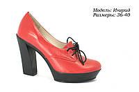 Женские туфли на высоком каблуке., фото 1