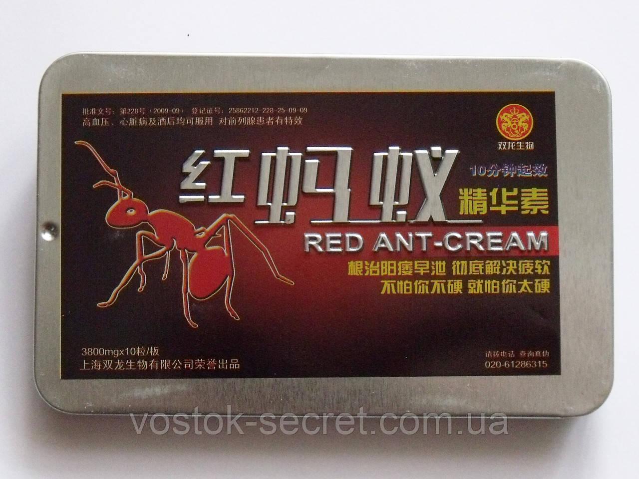 Черный муравей средство для потенции