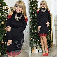 Платье 03393