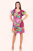 """Платье женское,""""МАТРЕШКА"""", одежда для полной молодежи, одежда для беременных, большие размеры, Пл  1458."""