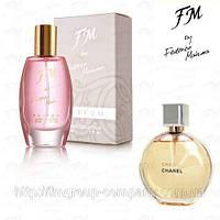 Духи для женщин FM 34 аромат Chanel Chance (Шанель Шанс) Парфюмерия Federico Mahora