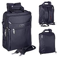 Стильный рюкзак для повседневной жизни