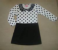 Платье для Девочки Трикотажное с Длинным Рукавом Рост 92-134 см