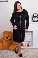 Женское теплое платье MIDI 438 / батал / черное