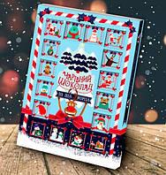 Шоколадный набор «Чарівний шоколад від Діда Мороза» 24 плитки
