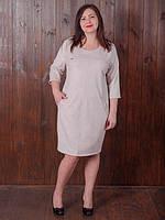 Стильное замшевое платье в бежевом цвете с карманами