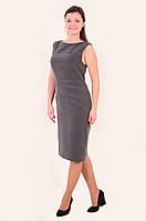 Платье-сарафан  женский , офисный. Пл 013-1, одежда для офиса , одежда для полной молодежи.