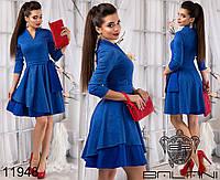 Женское платье из жаккарда с пышной юбкой размер 42-48