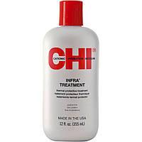 CHI Infra Treatment - Инфра маска 350 мл