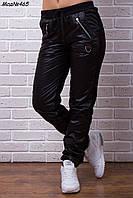 Женские теплые спортивные штаны с плащевкой 465 / черные