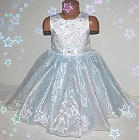 Красивое,нежное  нарядное платье для девочки 2-5 лет  (без шнуровки на молнии)