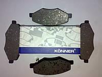 Колодки тормозные передние Chery Amulet(Чери Амулет).(KӦNNER) (Корея) A11-6GN3501080