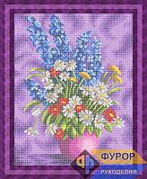 Схема для полной вышивки бисером на габардине. Арт. НБп3-102 Букет полевых цветов