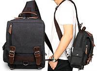 """Рюкзак сумка через плече """"Canvas 1"""" тёмно серый"""