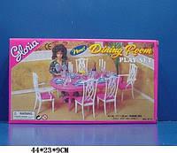 Мебель Gloria 9712 для гостинной