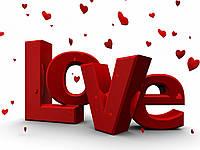 Вафельная картинка Love A4 (код 1262)