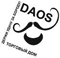 ООО «ДАОС» — низкая оптовая цена на женскую, мужскую и детскую одежду, а также обувь!