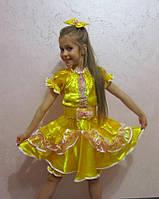 Карнавальный костюм Кукла Конфетка Хлопушка для девочки. Детский новогодний маскарадный костюм (желтый)