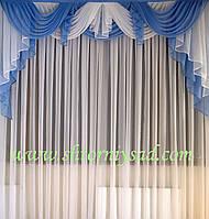 Шифоновый ламбрекен голубой+белый 3 м
