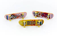 Фінгерборд-міні скейт 338-3 (3 фінгерборда,пластик,металл)
