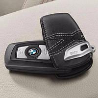 Футляр для ключа BMW Key Case - xLine