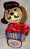 Мягкая интерактивная игрушка Собака ловелас с гармошкой Поющий и танцующий Пес, Собачка
