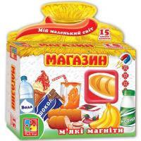 Настольная игра Vladi Toys Магазин Мой маленький мир 15 мягких магнитов (VT3101-08)
