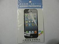 Защитная экранная плёнка к телефону смартфону Lenovo A516