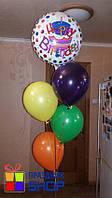 Гелиевые шарики + Шар Фольгированный 18/45 см.